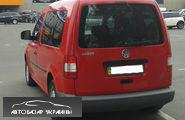 Volkswagen Caddy ����.