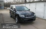 Jeep Compass OFFICIAL